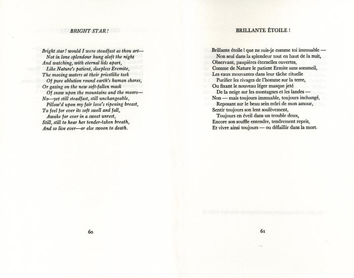 Ode à Un Rossignol Et Autres Poèmes La Délirante